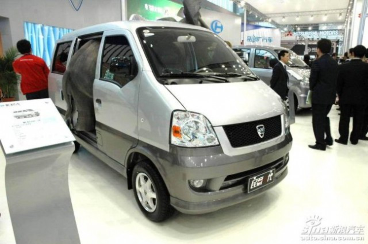 Hafei minyi van. Best photos and information of modification.