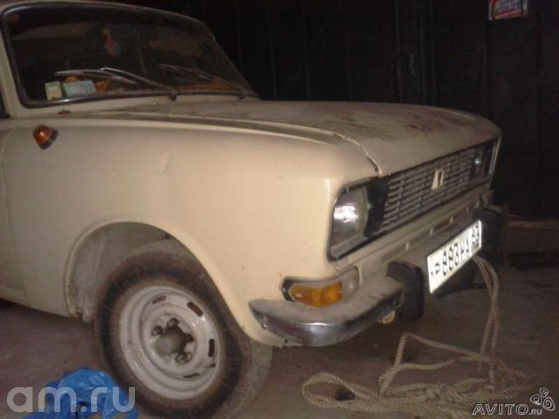 Used Moskvitch 2137 cars Russia