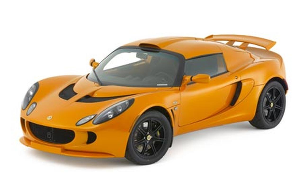 2008 Lotus Exige S 240 and Exige S Club Racer - Photo Gallery of ...