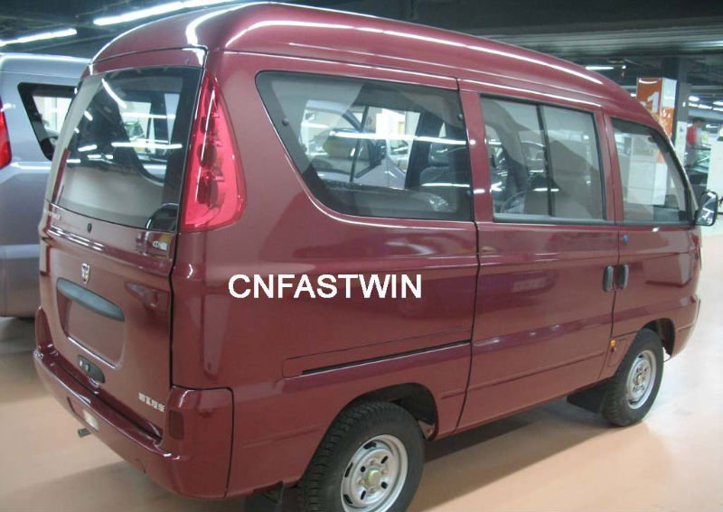 Hafei Zhongyi Cargo Van: Photo gallery, complete information about ...