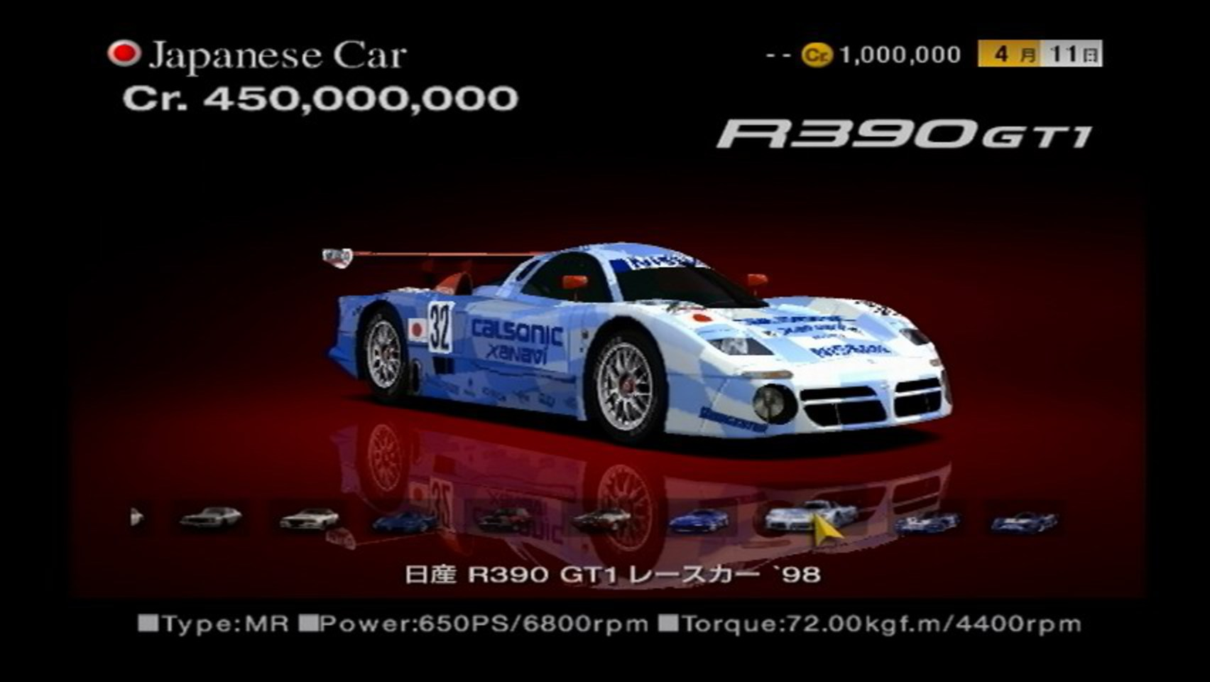 Nissan R390 GT-1 - cars catalog, specs, features, photos, videos, review,