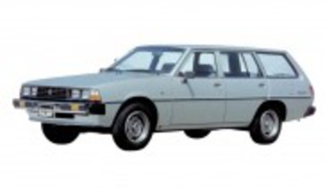 Mazda 929 20 Deluxe Wagon - articles, features, gallery, photos,