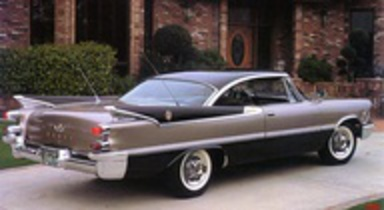 Dodge Custom Royal Lancer 2-dr HT, 1959. 1 repin. world-viewer.com