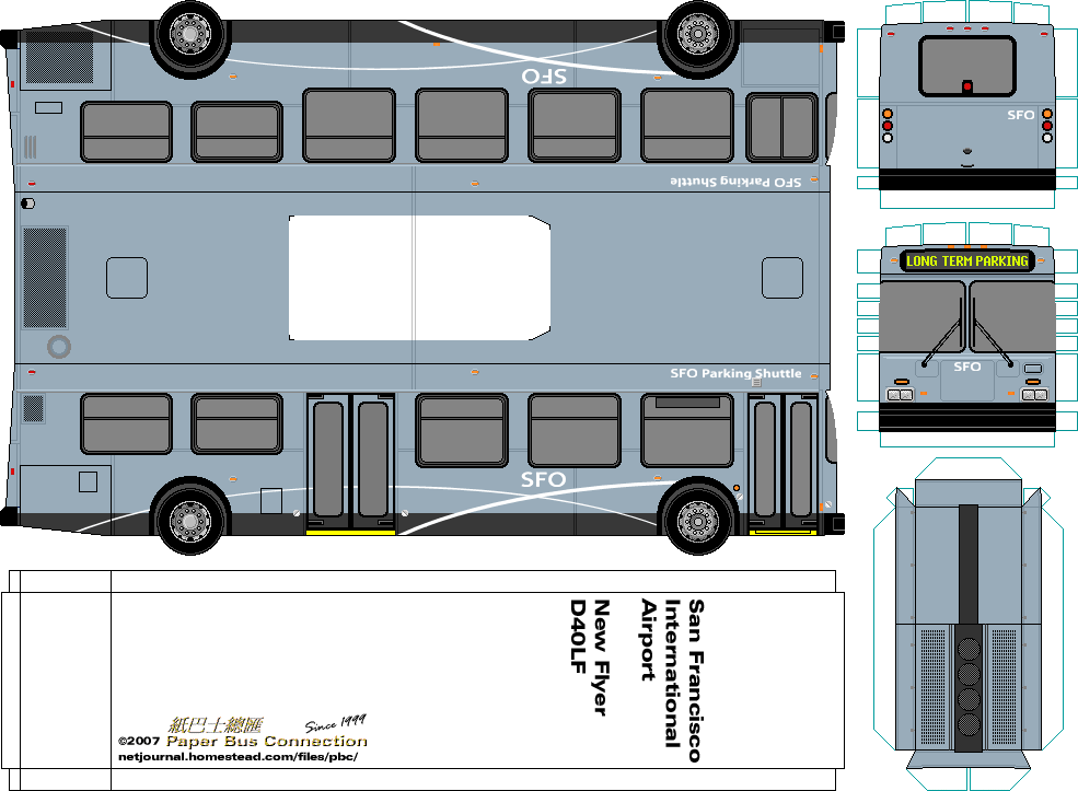 Из бумаг своими руками автобус 50