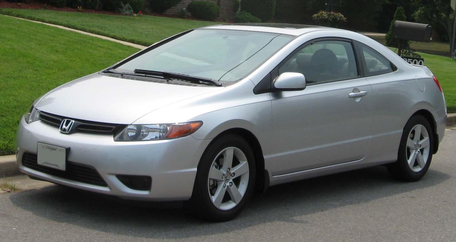 File:06-07 Honda Civic Coupe.jpg