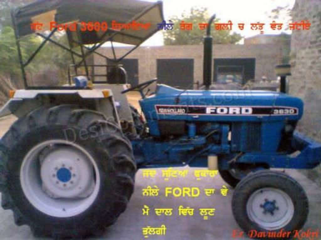 Ford 3600 this picture was submitted by er davinder kokri