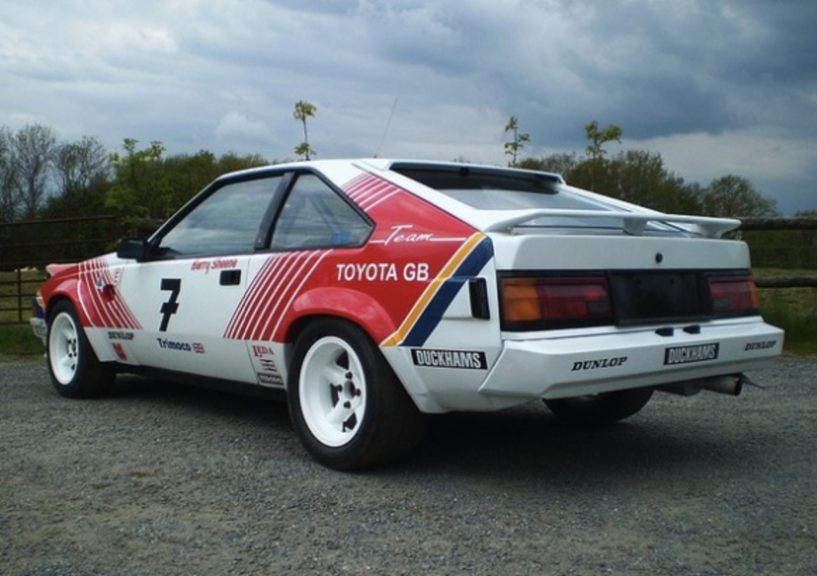 Wonderful Toyota Celica Rally Car For Sale Ideas - Classic Cars ...