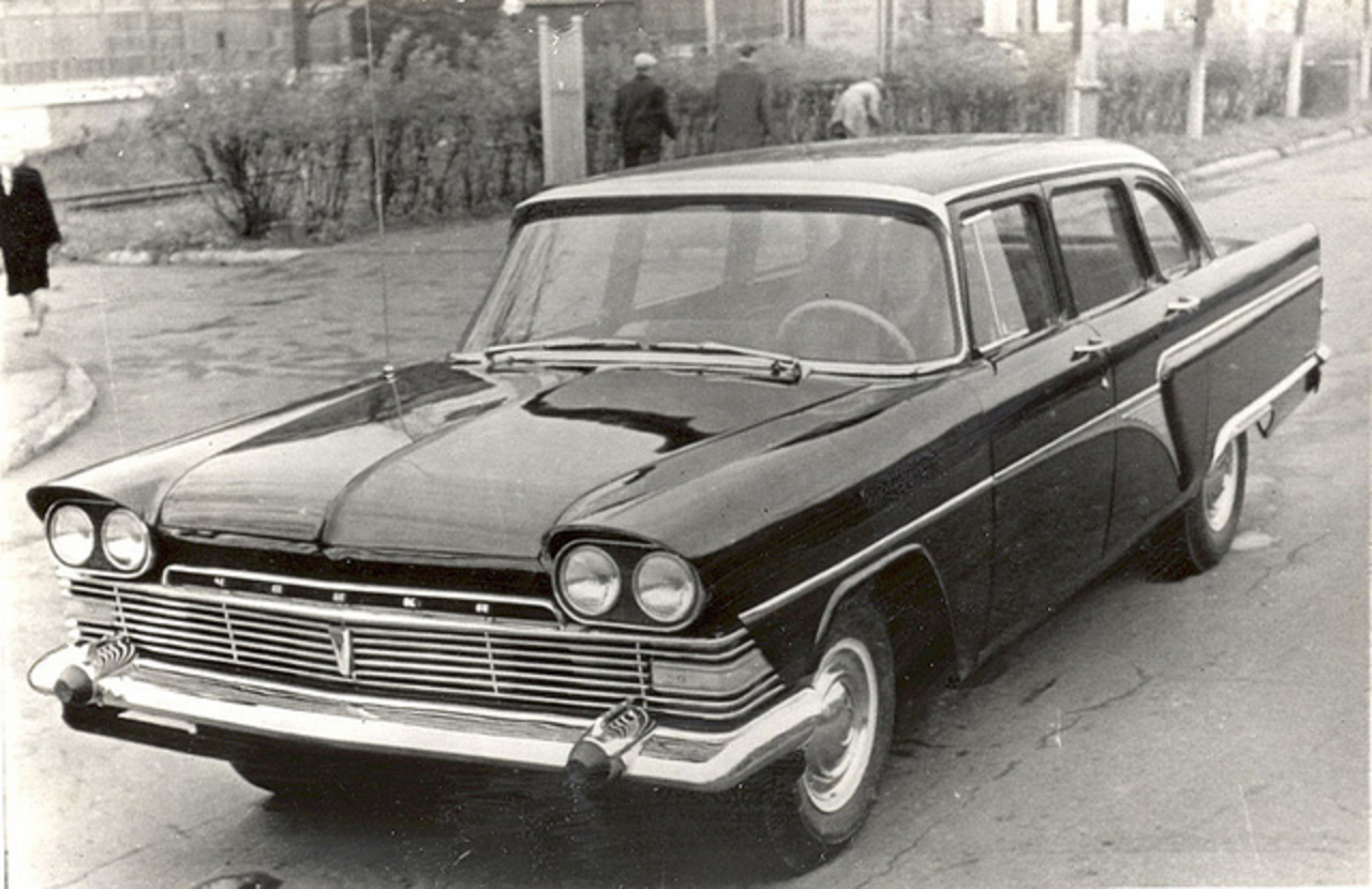 "1961 Gaz-13 ""Chaika"" Prototype 