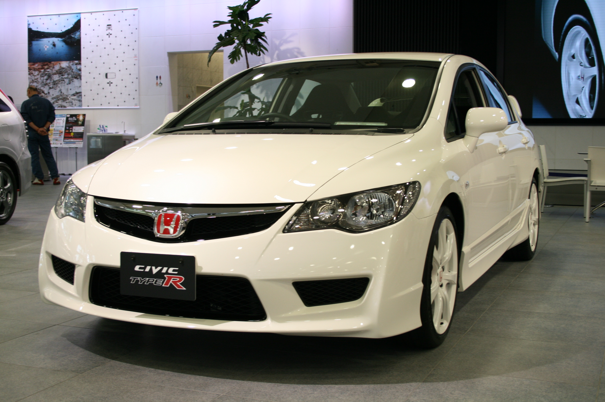 File:Honda Civic typeR.jpg - Wikimedia Commons