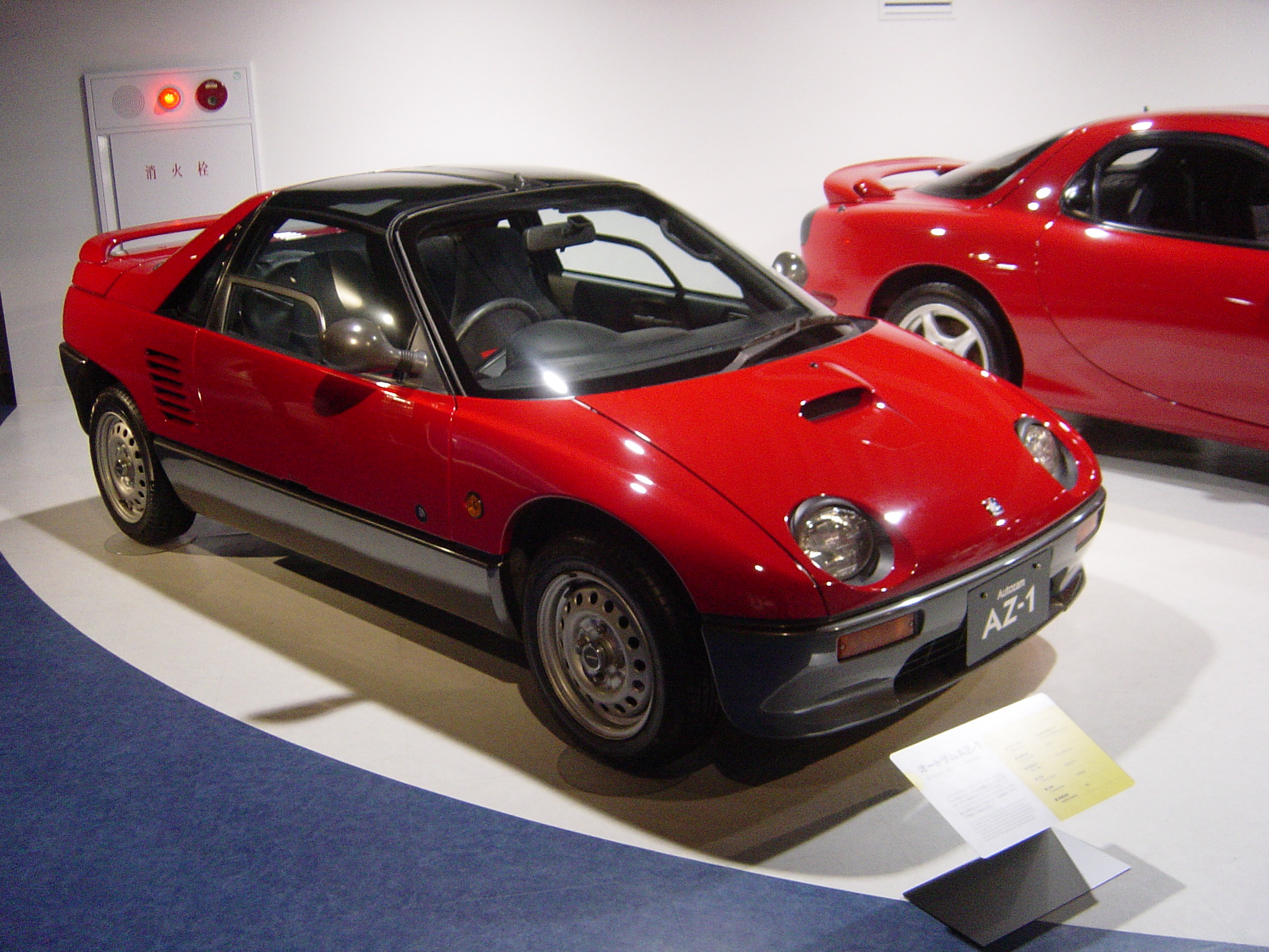 File:MAZDA AZ-1.JPG - Wikimedia Commons