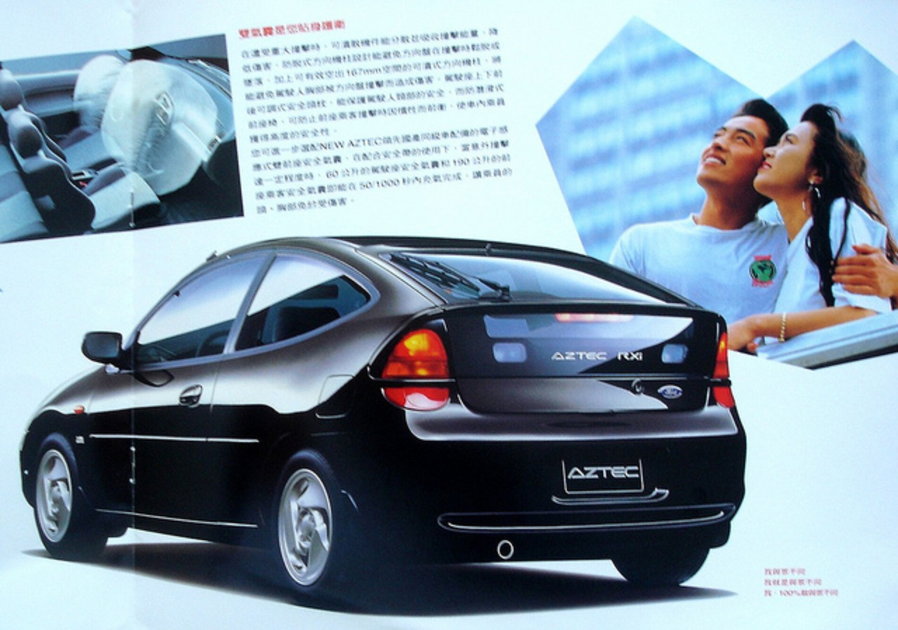 1996 FORD AZTEC FROM TAIWAN ( Mazda 323 based ) | Flickr - Photo ...