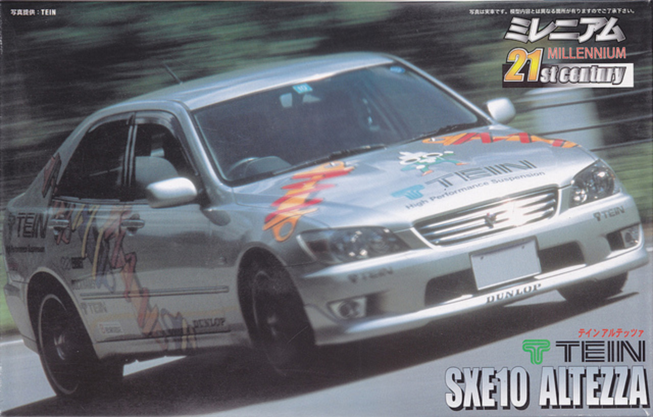 SXE10 Toyota Altezza RS200 Tein | Flickr - Photo Sharing!