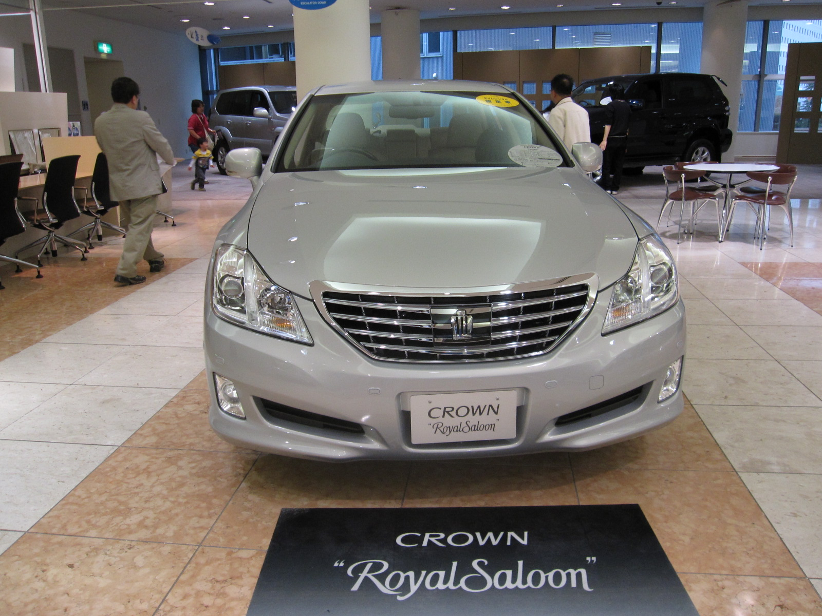 "Toyota Crown ""Royal Saloon"" 