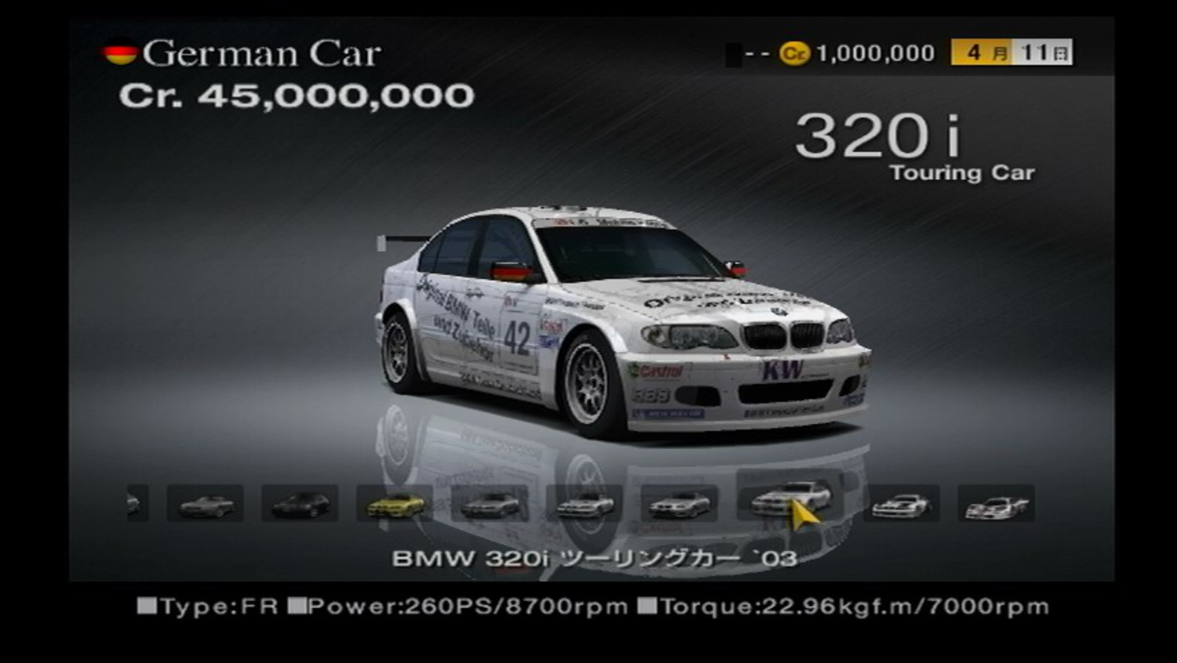 BMW 320i Touring Car Cup. - GTPlanet Forums