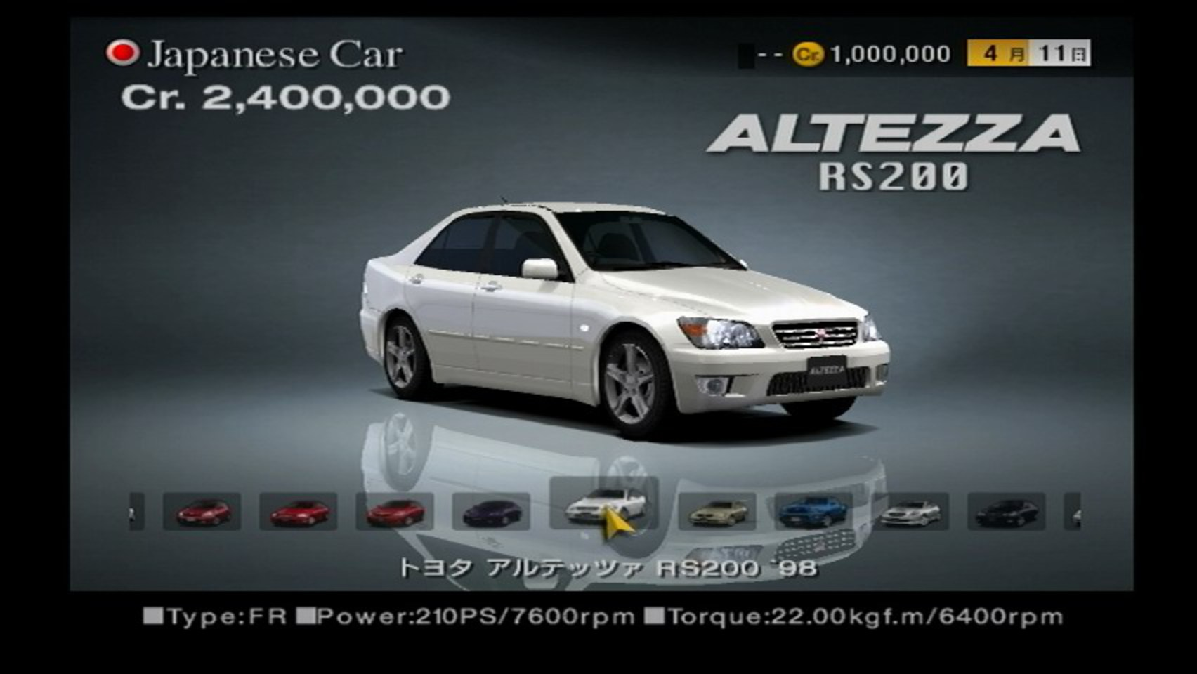 Toyota Altezza RS200 Author: rozz. Date: 25.11.2012. Views: 38586