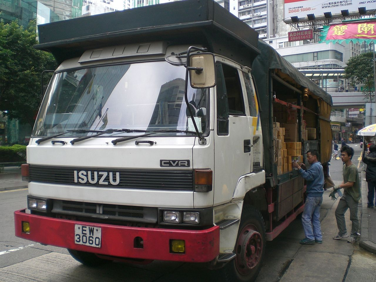 File:HK ISUZU CVR Central Queen Road C.JPG - Wikimedia Commons
