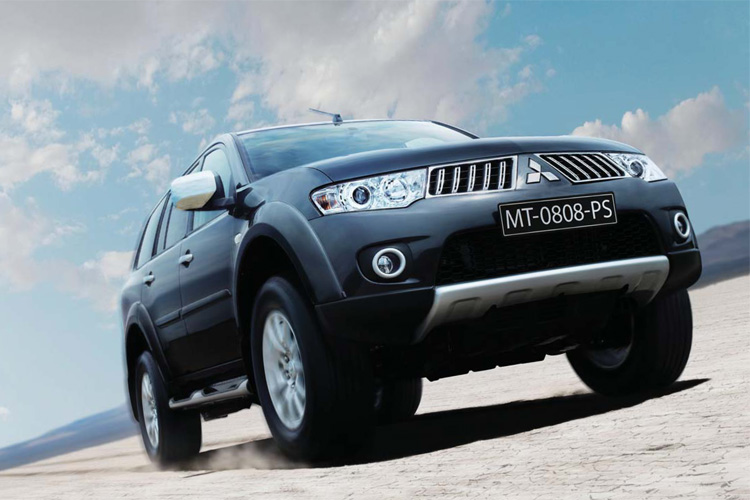 MITSUBISHI NATIVA. Back to Mitsubishi Home Page. EXTERIOR IMAGES