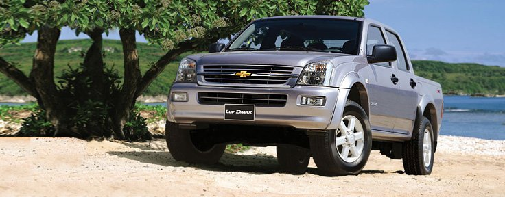 Topworldauto Photos Of Chevrolet Luv D Max Photo Galleries