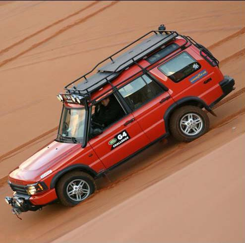 Land Rover Discovery 2 G4