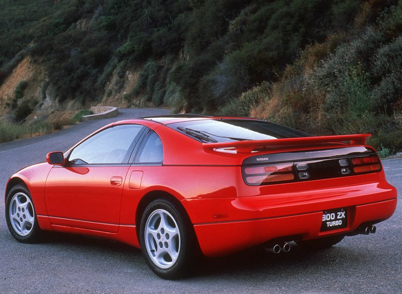 Nissan 300zx Anniversary Edition