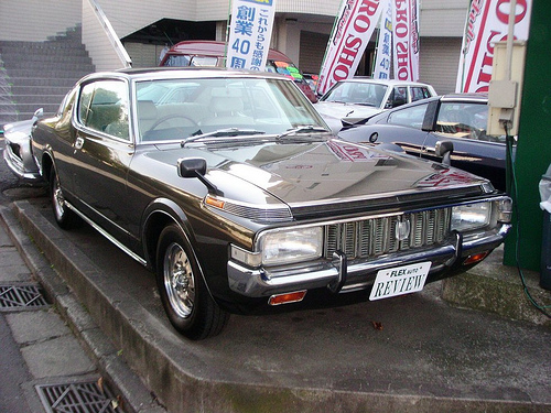 Toyota Crown HT coupe