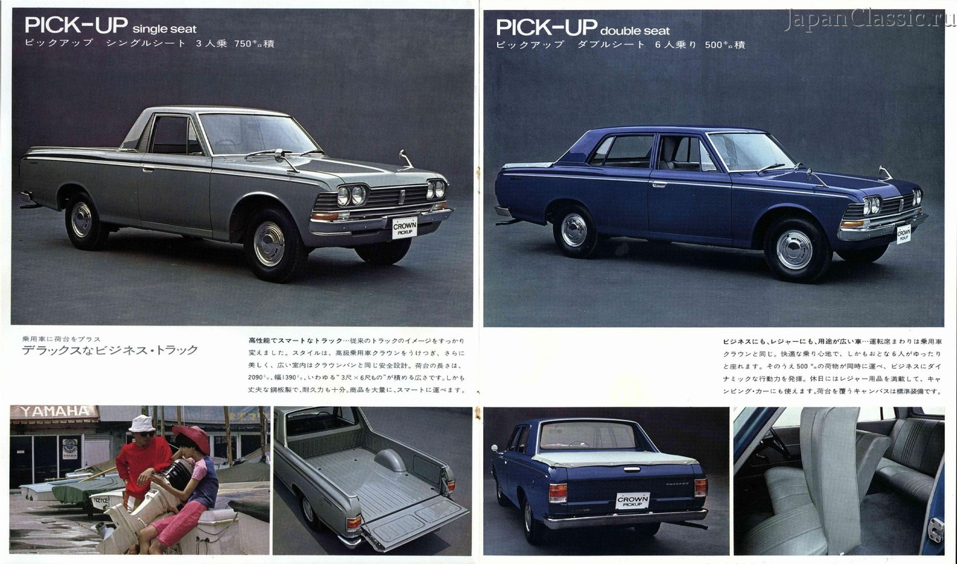 Toyota Crown pickup