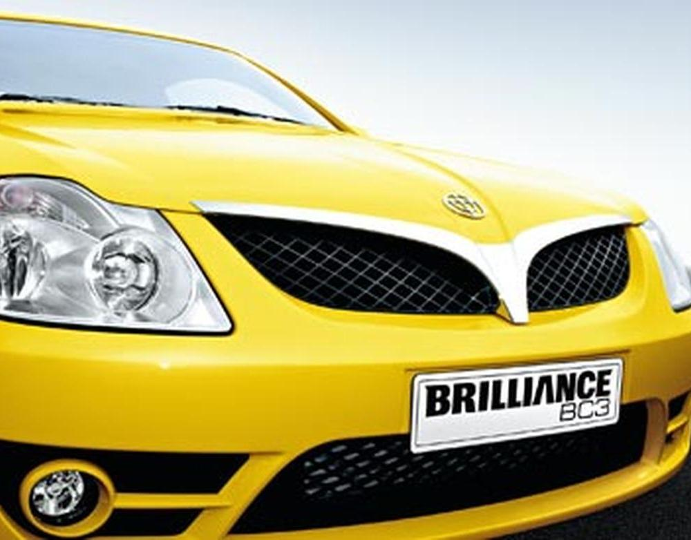 Brilliance BC3 concept headlight, fog light, and grille photo