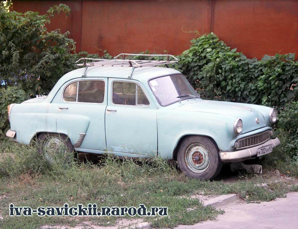 Azlk Moskvitch 407: Photo #