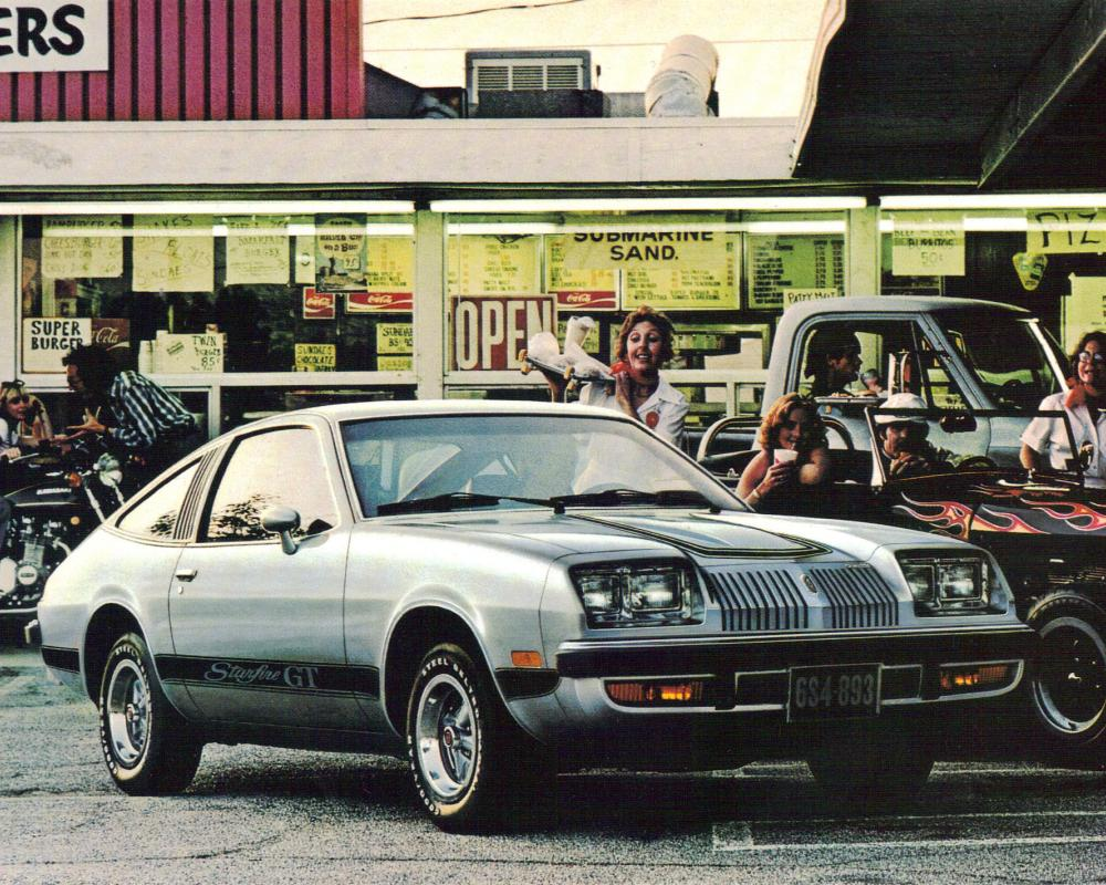 1977 Oldsmobile Starfire GT | Flickr - Photo Sharing!