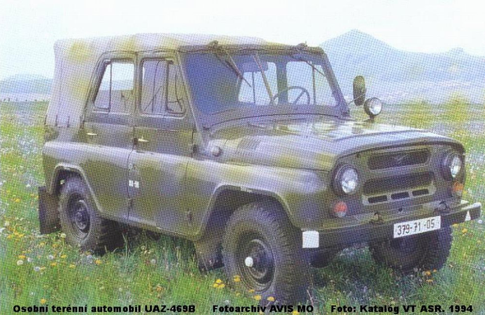 Off-road 1.5 Ton Vehicle UAZ 469B | Ministry of Defence