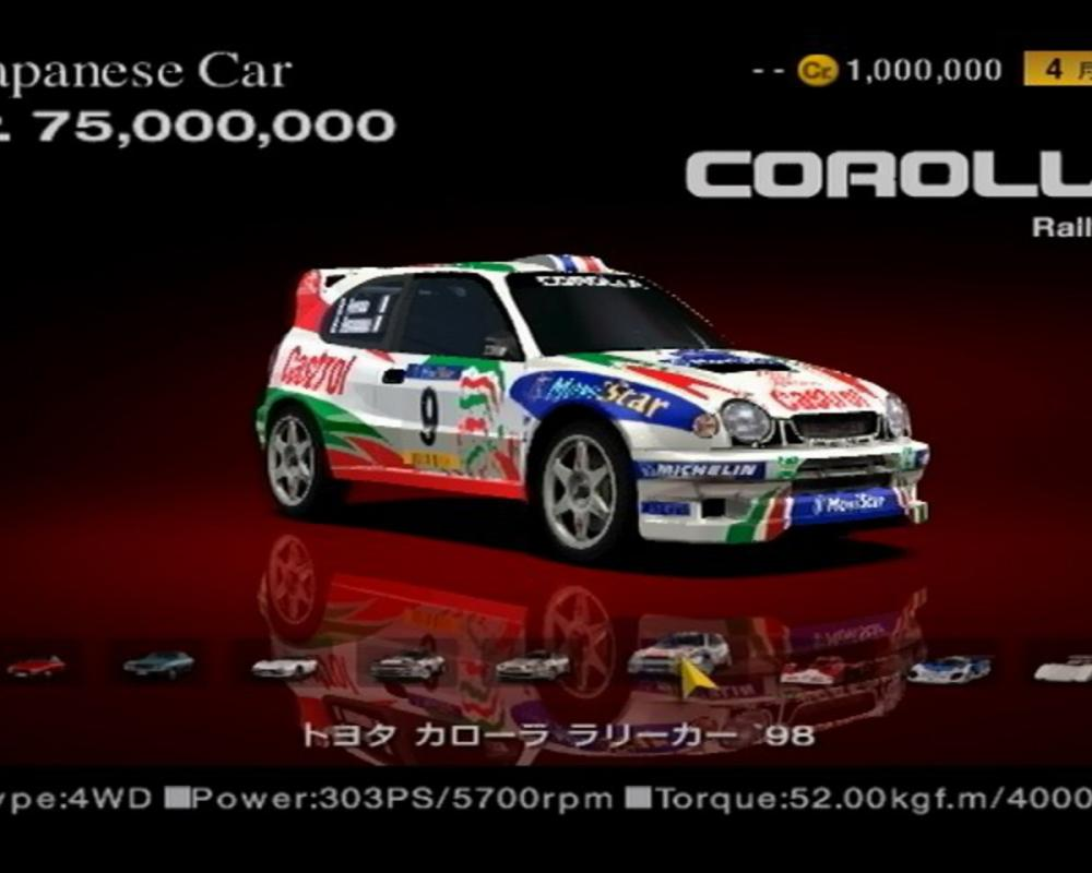 Toyota Corolla Rally. View Download Wallpaper. 852x480. Comments