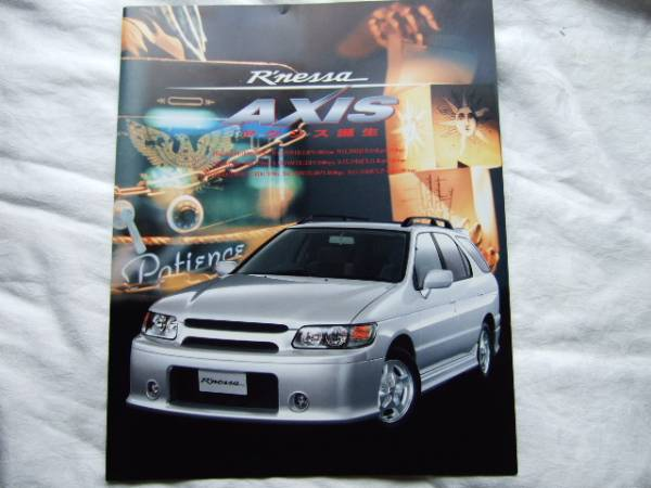 "Nissan [ Rnessa Axis ] catalog /97 year / ""Autech"" limited model ..."