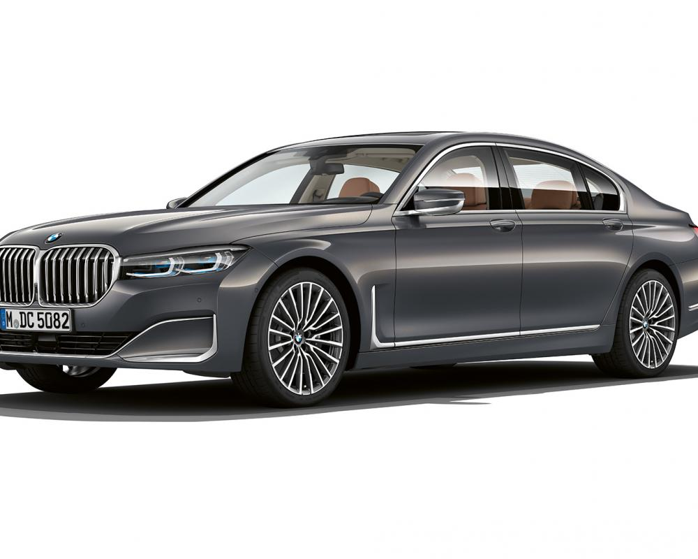 BMW 7 Series Sedan: information and details | BMW.ly