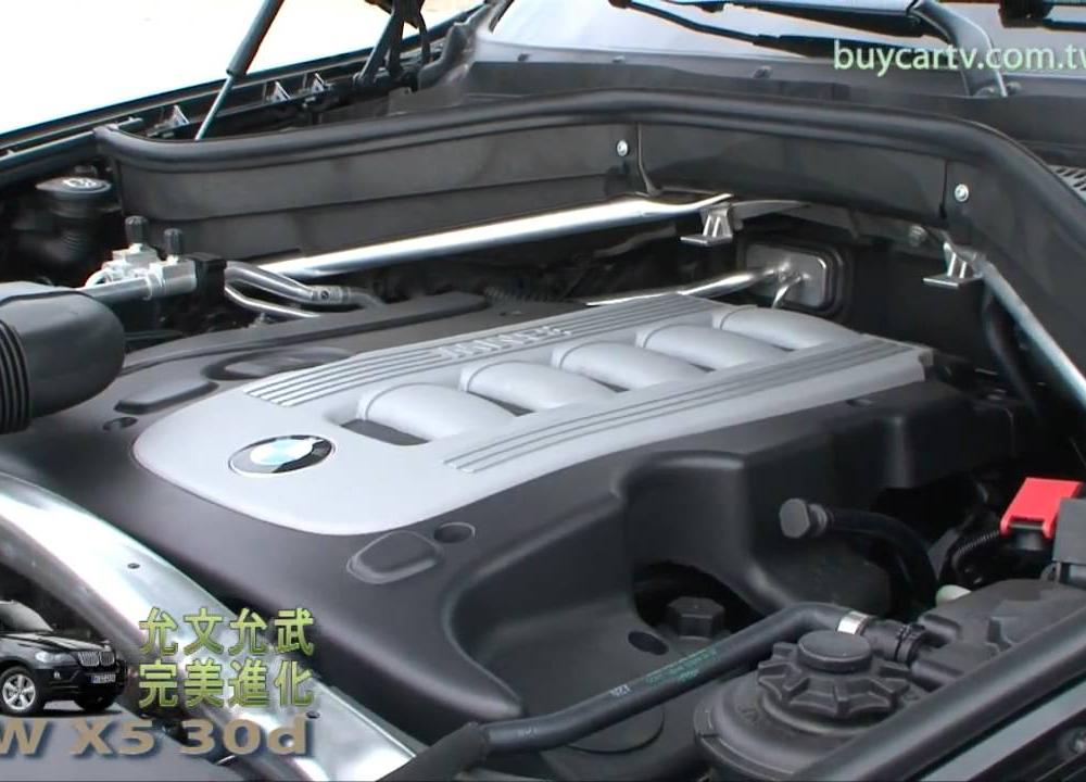 完美進化BMW X5 30d-2 - YouTube