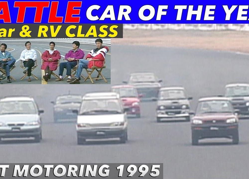 VIDEO: And the best Japanese car of 1995 was… | Japanese Nostalgic Car