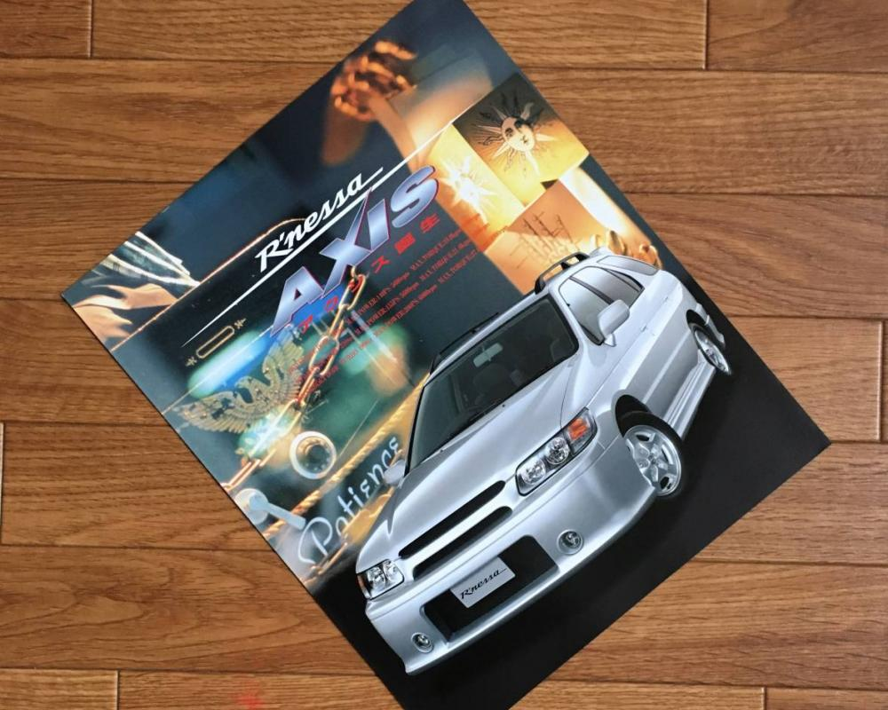 R'nessa AXIS V Rnessa Axis N30 catalog pamphlet 1998/6 GT turbo ...