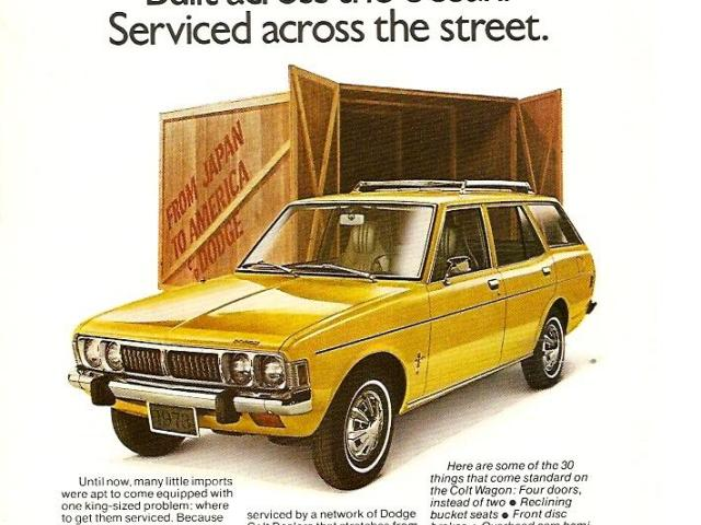 Dodge Colt Station Wagon
