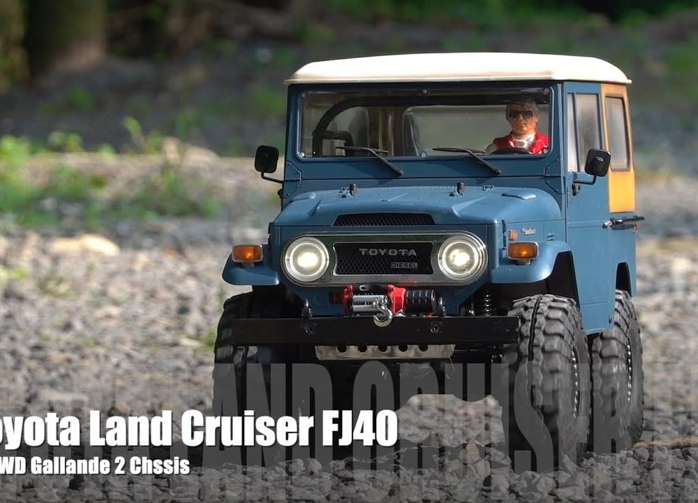 RC4WD Galande 2│Toyota Land Cruiser FJ40 #3 - YouTube